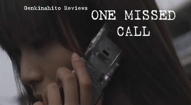 One Missed Call Review Banner Kou