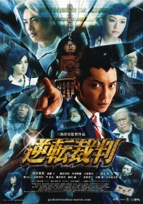 Live-Action Phoenix Wright Poster