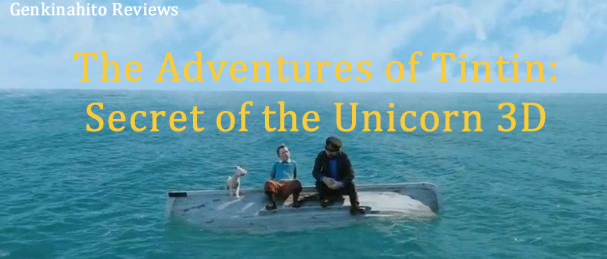 The Adventures of Tintin Secret of the Unicorn - Banner