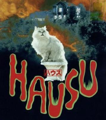 Hausu Film 2011