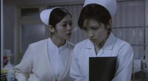 The Foxy Nurses in Infection