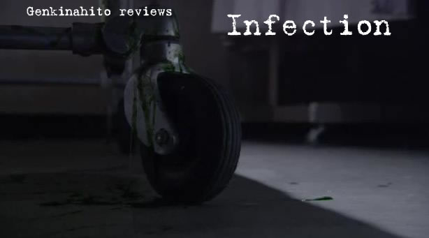 The Review Header for the J-Horror Film Infection