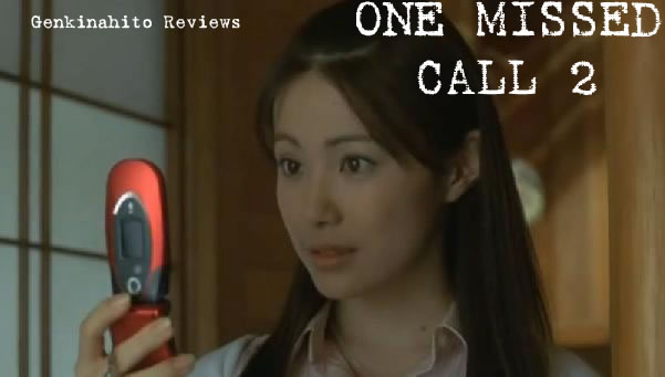 The One Missed Call 2 Review Banner
