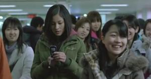 One Missed Call 3 Emiri and the Haunted Class