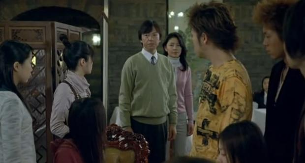 Itsuji Itao as the Ruthless Teacher