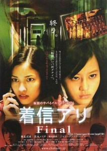 One Missed Call Final Film Poster