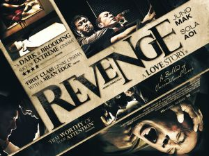 Revenge: A Love Story DVD Cover