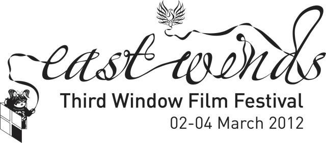 East Wind Third Window Film Festival Logo