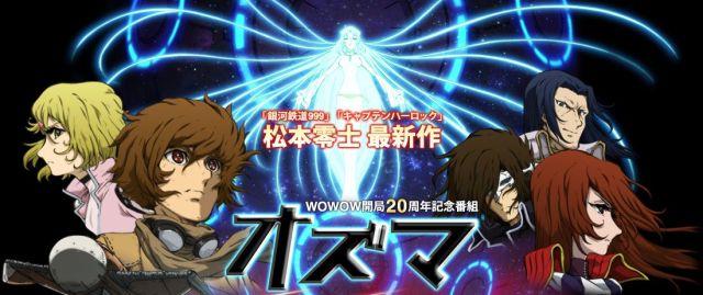 Ozuma Anime Image