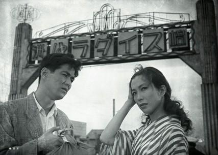 Michiyo Aratama, Tatsuya Mihashi in Suzaki Paradise: Red Light