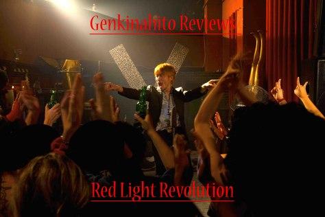 Red Light Revolution Review Banner