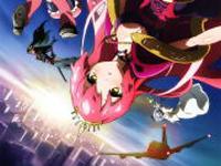 Sengoku Collection Anime