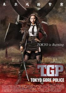 Tokyo Gore Police Film Poster