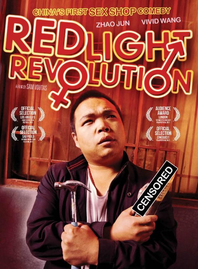 Red Light Revolution Cover