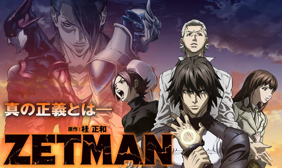 Zetman Anime