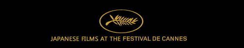 Genki Cannes Film Festival Logo