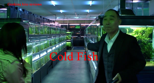 Cold Fish Murata Welcomes You