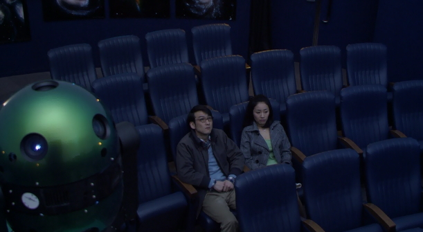Shamoto (Fukikoshi) and Taeko (Kagurazaka) in the Planetarium in Cold Fish