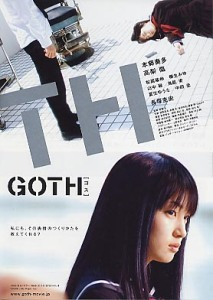 Goth - Love of Death Film Poster