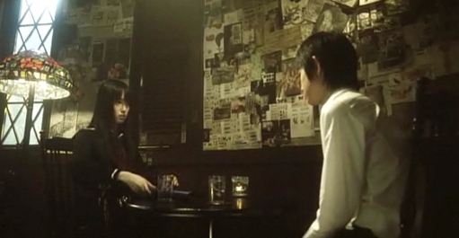 Yuko (Rin Takanashi)and Itsuki (Kanata Hongo) at Cafe in Goth - Love of Death