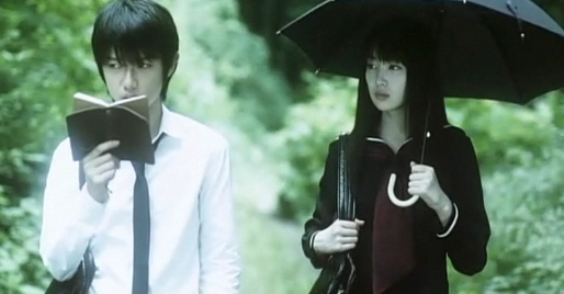 Itsuki (Kanato Hongo) and Yuko (Rin Takanashi) are on the Hunt in Goth - Love of Death