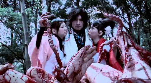 Kyoraku (Mitsuru Karahashi) the Android Maker Samurai Princess
