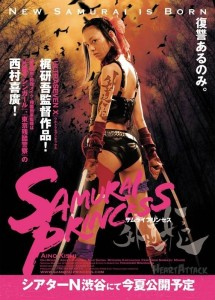 Samurai Princess Film Poster