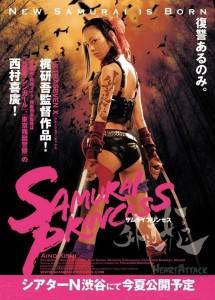 Samurai Princess Film Poster