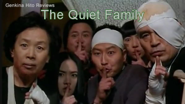 Shh! The Quiet Family