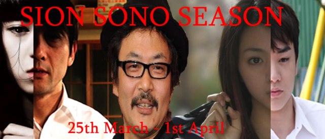 Sion Sono Season Banner
