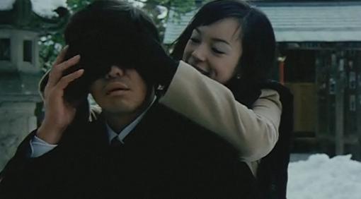 Starfish Hotel Arisu (Koichi Sato) and Kayako (KIKI)