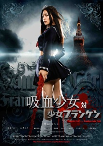 Vampire Girl vs Frankenstein Girl Film Poster