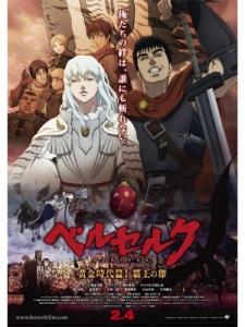 Berserk Film Poster