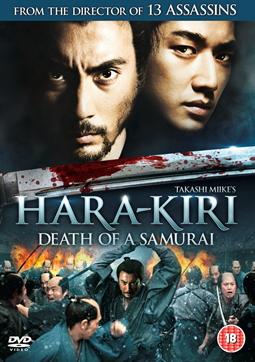 Hara Kiri DVD Cover