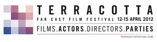 Terracotta Far East Film Festival Logo