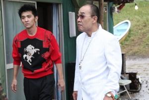 Kaneko Loan Company Pays a Visit Jun Murakami and Denden in Himizu