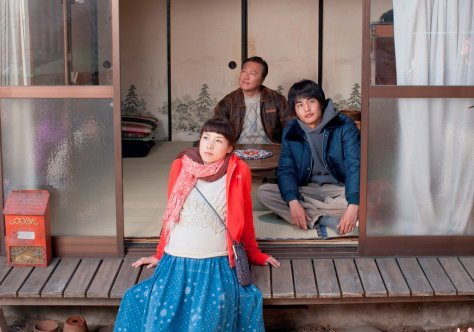 Mitsuko (Riisa Naka), Jiro (Ryo Ishibashi) and Yoichi (Aoi Nakamura) in Mitsuko Delivers
