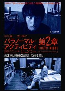Paranormal Activity 2 Tokyo Night Film Poster