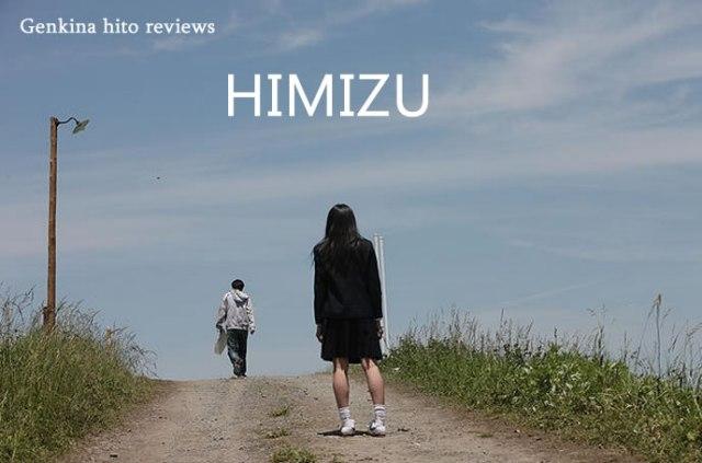 Yuichi (Sometani) and Keiko (Nikaidou) in Himizu Banner