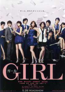 Girls for Keeps Movie Poster