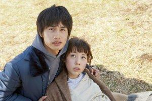 Yoichi (Nakamura) and Mitsuko (Naka) in Mitsuko Delivers