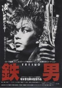Tetsuo, the Iron Man