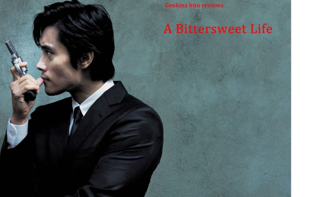A Bittersweet Life Review Header