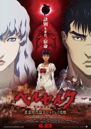 Berserk Golden Age Arc II: The Battle for Doldrey Movie Poster