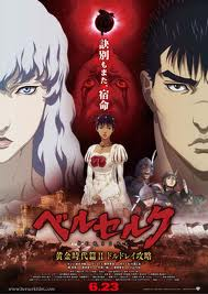 Berserk Golden Age Arc II: The Battle for Doldrey Movie Poster