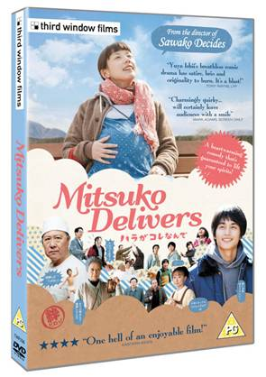 Mitsuko Delivers DVD Case