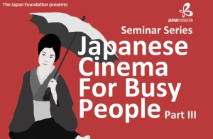 Japanese Cinema for Busy People