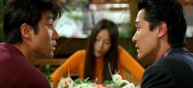 Choi Gi-dong, Min Ju-ran, and Park Young-joon in Kick the Moon