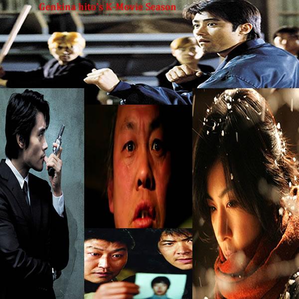 Korean Movie Season Banner