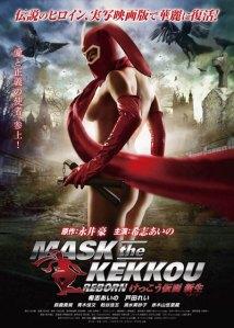 Mask the Kekkou Reborn